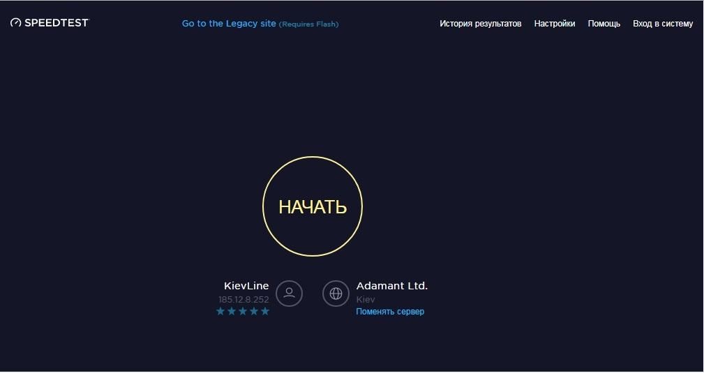 Страница тестирования скорости интернета.