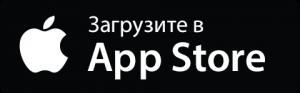 Скачать приложение Дом ру на iPhone